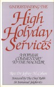 Understanding the High Holyday Services