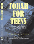 Torah for Teens